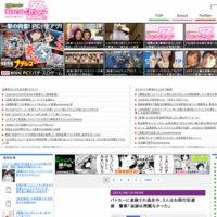 おまとめクローバーZ(仮)