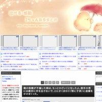 泣ける・感動2ちゃんねるまとめ