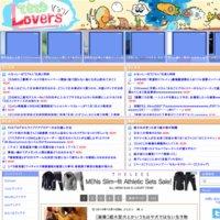 てきとうLovers