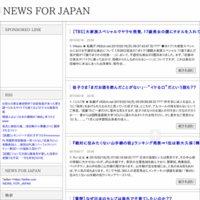 NEWS FOR JAPAN