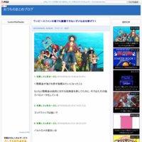 おうちのまとめブログ