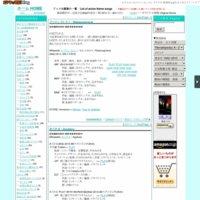 アニメ主題歌の一覧 List of anime theme songs