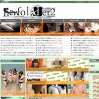 新しいフォルダー (2)